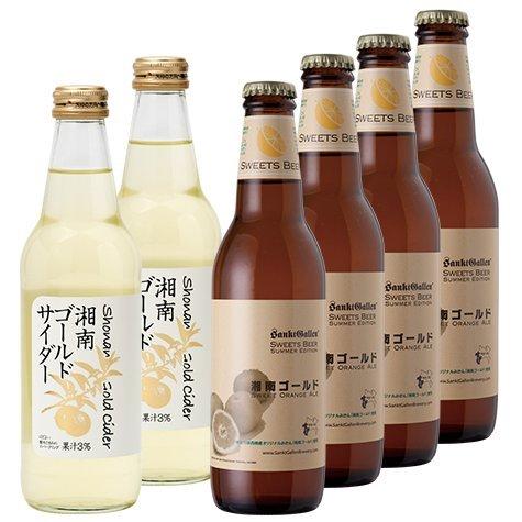 【 湘南ゴールドビール4本 & サイダー2本セット 】 神奈川産のオレンジを使用したビールとジュースのセット