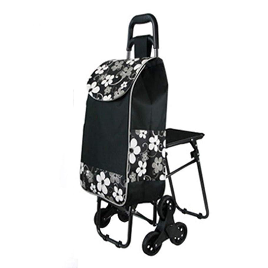 朝ごはんトピック会話シルバーバッグ 買い物キャリー ショッピングカート 椅子付 座れる 子ども フラワー 大容量 使いやすい 滑り止め 登りやすい お年寄り 運動会 イベント シルバーカート 買い物カート サブバッグ