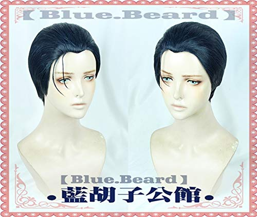 Juego FGO Fate Grand Order Ruler Sherlock Holmes Cosplay peluca azul oscuro corto y recto pelo sintético para adultos