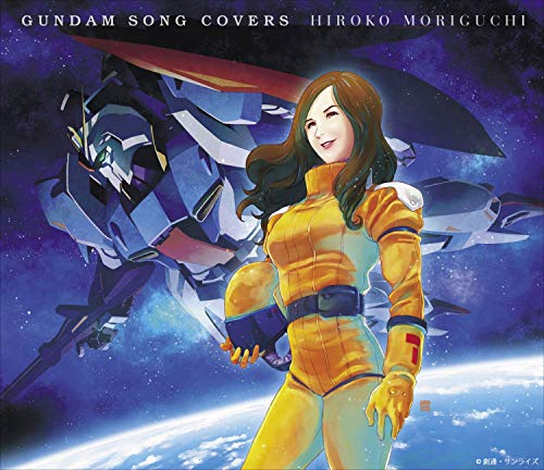 [Album]GUNDAM SONG COVERS – 森口博子[FLAC + MP3]