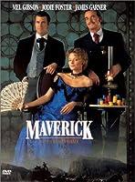 Maverick [DVD]