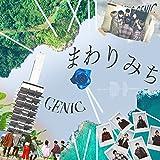 まわりみち / GENIC