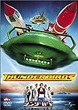 サンダーバード (2004年劇場公開版) [DVD](ビル・パクストン)