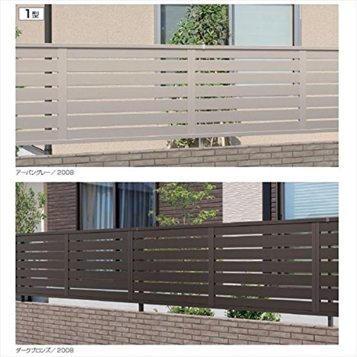 成分ノーブル砂の三協アルミ 形材フェンス シャトレナ1型 2010 本体 『アルミフェンス 柵』  アーバングレー