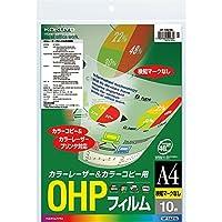 コクヨ OHPフィルム カラーレーザー カラーコピー A4 10枚 検知マークなし VF-1421N Japan