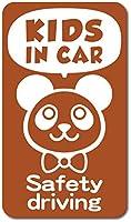 imoninn KIDS in car ステッカー 【マグネットタイプ】 No.46 パンダさん2 (茶色)