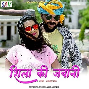 Shila Ki Jawani