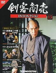 池波正太郎原作の「剣客商売」第1シリーズ