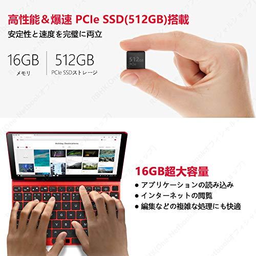 511DdkHMlpL-「OneMix 3S Pro Koi 限定版」が日本でも予約開始。公式とAmazonで1月30日から