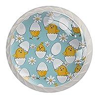 引き出しハンドルは装飾的なキャビネットのノブを引っ張る ドレッサー引き出しハンドル4個,鶏の卵とカモミール