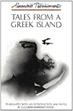 Best tales from a greek island Reviews