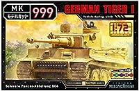 ウォルターソンズジャパン 1/72 モデルキット999シリーズ ドイツ軍 ティーガー1 色分け済みプラモデル 55001