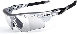 OBAOLAY Gafas de Ciclismo fotocromáticas Gafas de Sol para Deportes al Aire Libre con Lentes de nanofilm Anti-UV para MTB Gafas de Ciclismo de Carretera Gafas de Bicicleta