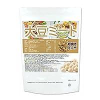 大豆ミート 粗挽きミンチタイプ 500g (国内製造品) 遺伝子組換え材料、動物性原料一切不使用 [06] NICHIGA(ニチガ)