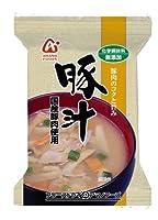 「無添加」豚汁(国産豚肉使用)12.5gX40袋セット【アマノフーズのフリーズドライ味噌汁:日本国内製造】(素材の栄養を保ちつつ美味しさを封じ込めた)