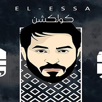 El Issa Collection