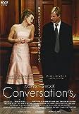 Conversations(s)/カンバセーションズ[DVD]