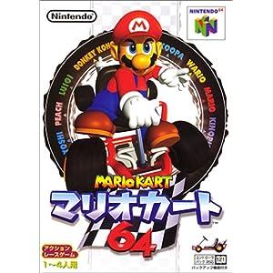"""マリオカート64"""""""