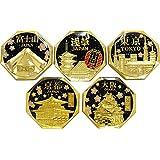 日本土産 マグネット バラエティ商品 漢字 ラメ入り 日本の名所 5種類入り Japanese souvenir
