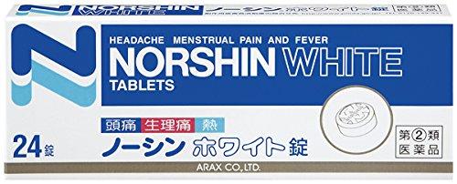 【指定第2類医薬品】ノーシンホワイト錠 24錠