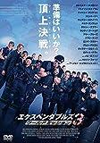 【おトク値!】エクスペンダブルズ3 ワールドミッション[DVD]