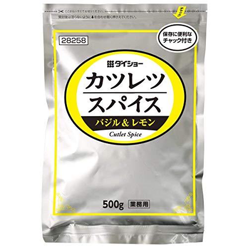 ダイショー 業務用 カツレツスパイス バジル&レモン 1箱 ( 500g × 10個 )