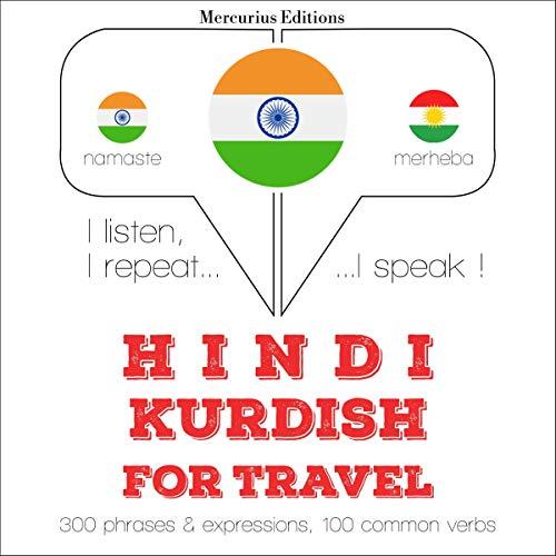 Hindi - Kurdish. For travel audiobook cover art