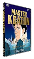 Master Keaton 8: Passion Games [DVD] [Import]