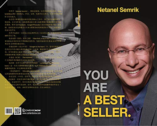 You Are a Best Seller