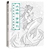 JI 2019Creative Chinese Coloring Book Line Sketch Drawing Textbook Vintage Ancient Beauty Painting Adult Anti Stress Coloring Books
