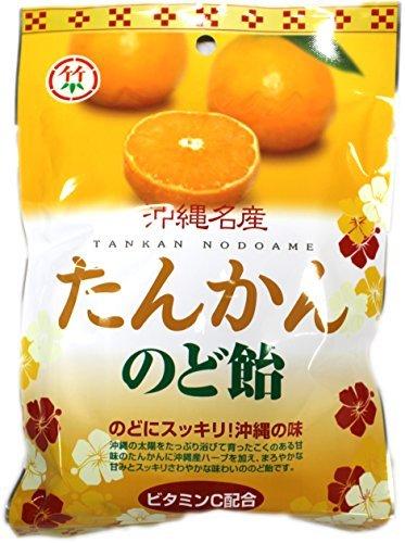 たんかん のど飴 80g×5袋 竹製菓 沖縄名産のタンカンにハーブを加えてスッキリさわやかに仕上げたキャンディー 沖縄土産におすすめ