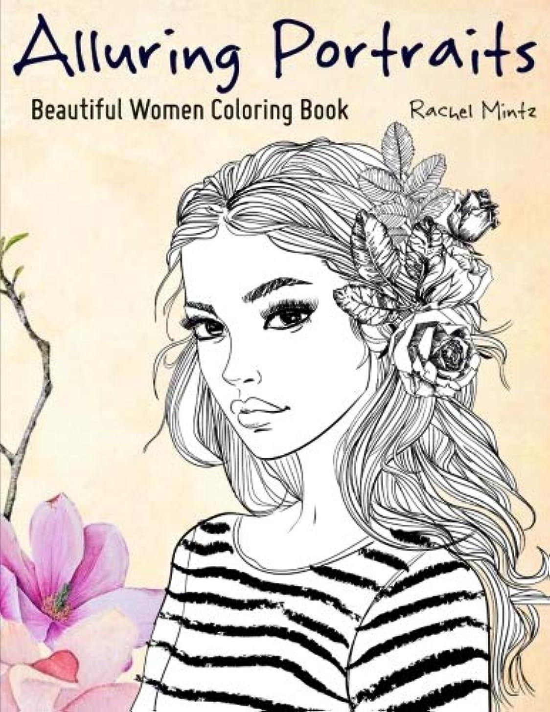 学習罪人テニスAlluring Portraits - Beautiful Women Coloring Book: Amazing Young Beauty, Gorgeous Girls With Flowers - Face Sketches