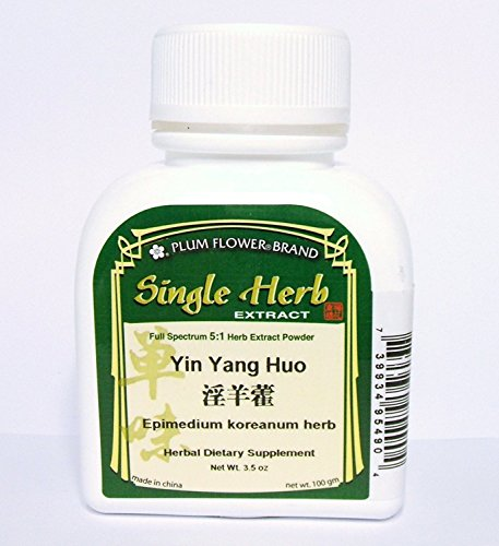 Horny Goat Weed Herb Extract Powder, Yin Yang Huo, 3.5 ounce