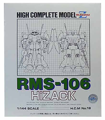 RMS over 106 Hi-Zack (japan import)