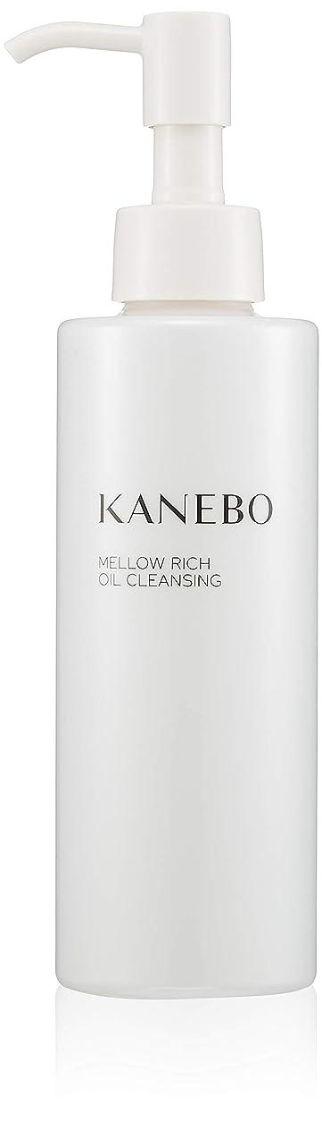 親愛な昼間印刷するKANEBO(カネボウ) カネボウ メロウ リッチ オイル クレンジング クレンジング