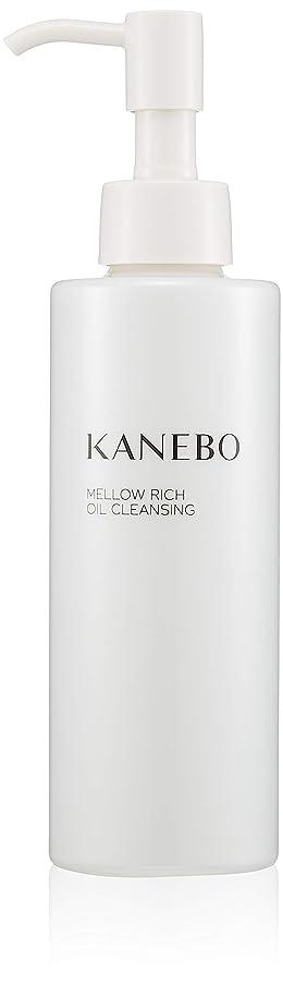 符号ボーダー創始者KANEBO(カネボウ) カネボウ メロウ リッチ オイル クレンジング クレンジング