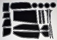 KINMEI(キンメイ) トヨタ シエンタ SIENTA 新型7人乗り 白 P17#G型 専用設計 インテリア ドアポケット マット ドリンクホルダー 滑り止め ノンスリップ 収納スペース保護 ゴムマット TOYOTAsi-w