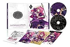 魔弾の王と戦姫 第5巻 [Blu-ray]