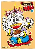 キャラクタースリーブ うまい棒 チキンカレー味 (EN-265)