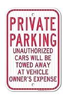 ヴィンテージスタイルの金属サインインチ、静かにしてください進行中の試験サイン、公園のサイン公園ガイド警告サイン私有財産の金属屋外危険サイン