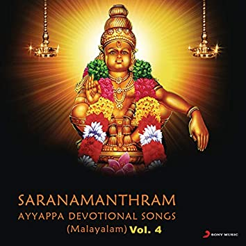 Saranamanthram (Ayyappan Songs, Vol. 4)