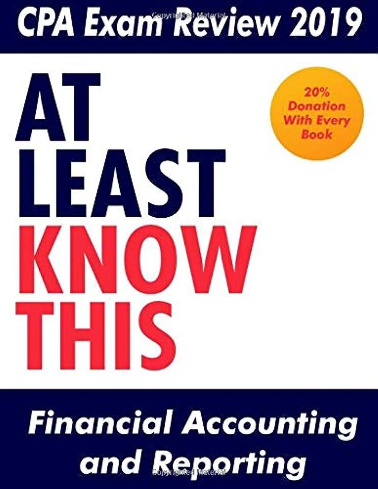 テニス欠乏洋服CPA Exam Review 2019 - At Least Know This - Financial Accounting and Reporting