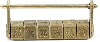 Vintage Password Lock,Classical Chinese Characters Password Lock Zodiac Padlock for Cabinet Jewelry Wooden Box