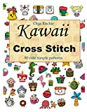 Kawaii Cross Stitch 80 cute simple patterns: Easy Embroidery Patterns (Counted Cross Stitch)