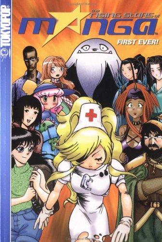 Rising Stars of Manga Volume 1