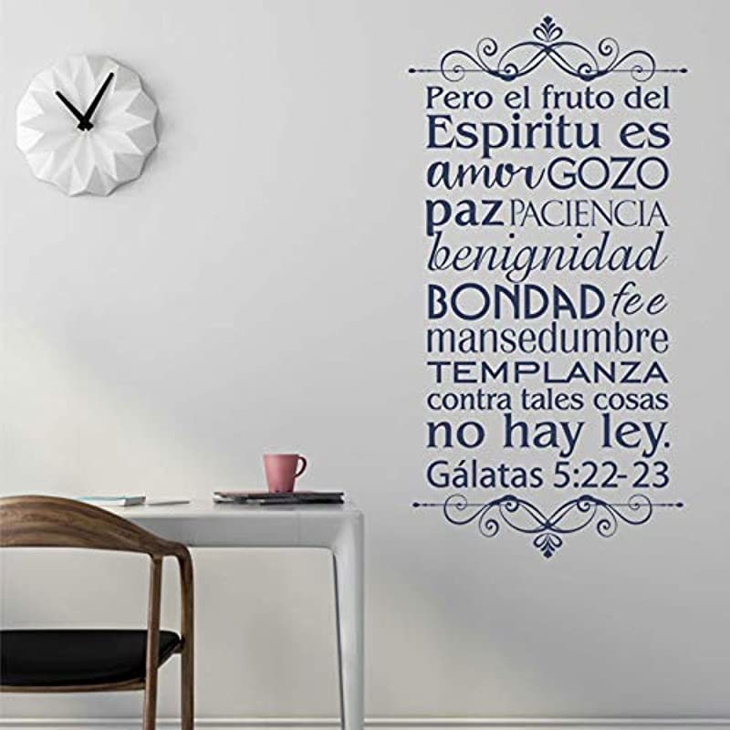 RONGAN Galatas Bible Verses Spanishs Vinyls Wall Stickers Christian Living Room Bedroom Wall Stickers Decorative Wallpaper 42x81cm