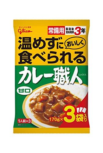 [常備用・非常食・保存食] 江崎グリコ 常備用カレー職人3食パック甘口 170g×3食×5個