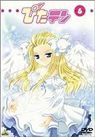 ぴたテン(6) [DVD]