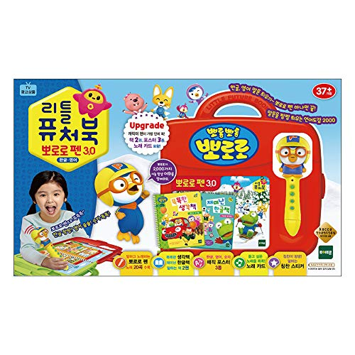 TOYTRON's PORORO Little Futurebook with Pororopen 3.0 Red version. Designed to Help Developing Reading Skills of the kids which are best for Beginning Readers. Korean ver.