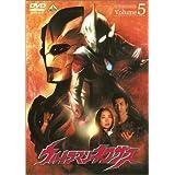 ウルトラマンネクサス Volume 5 [DVD]
